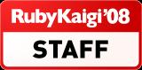 RubyKaigi2008Staff