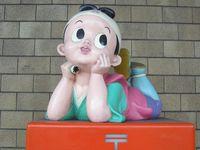 岡山駅前のポスト