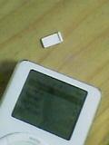 iPod無残