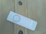 USBカバークリップ