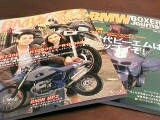 BMW BIKESとBMW BOXER Journal