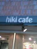 hiki cafe@渋谷