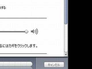 iTunes7のスクリーンショット