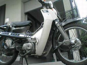 C90DX aka 林道丸