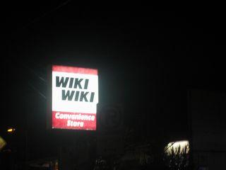 Wiki Wiki Store