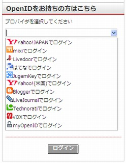 okyuu.comのログインフォーム