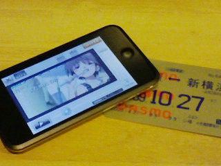 ニコ動アプリ on iPod touch