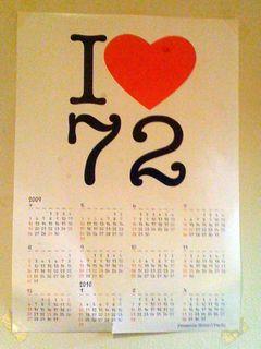[写真]店内に貼ってあるカレンダー