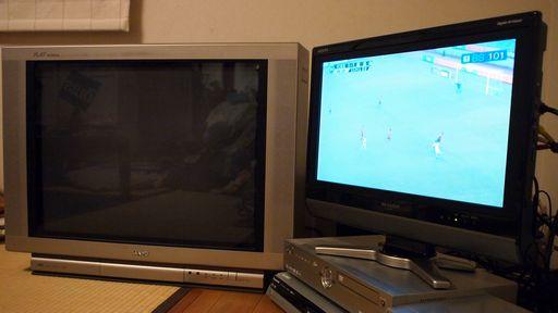 [写真]新旧TV比較