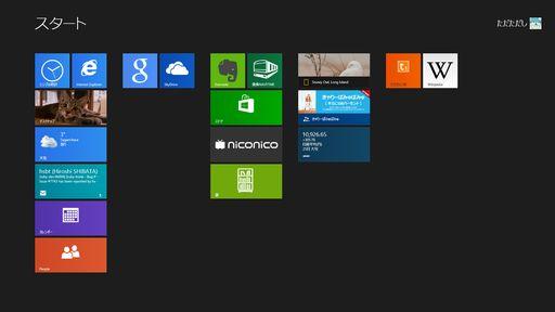 [スクリーンショット]Windows8のスタート画面