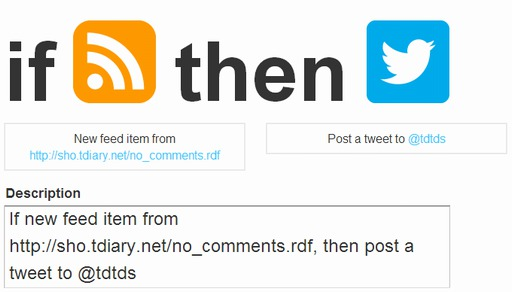 [スクリーンショット]IFTTTでfeedをTwitterに流す設定