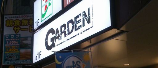 [写真]会場の下北沢GARDEN